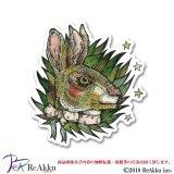 三耳ウサギ2-原良輔