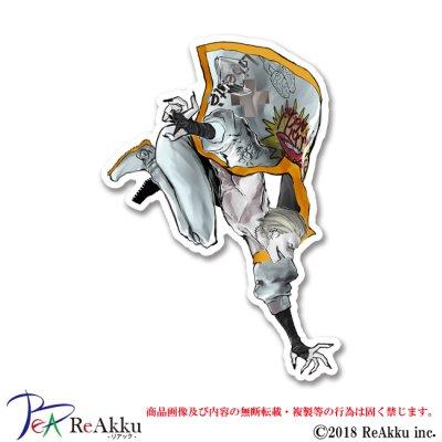 画像1: バッド-魔の手-Ayato.-Liberte