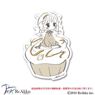 画像1: caramel cupcake-うび