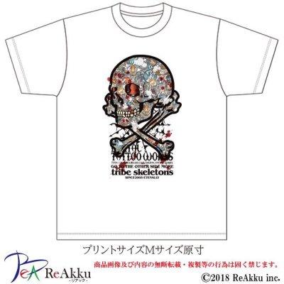 画像2: 【Tシャツ】Skull_01-sick
