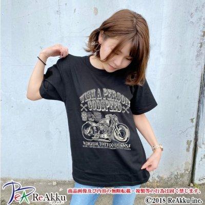 画像1: 【Tシャツ】Harly-Davidson-sick