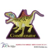 スティラコサウルスC-keeta