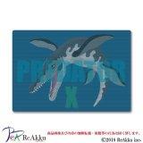 プリオサウルスC-keeta