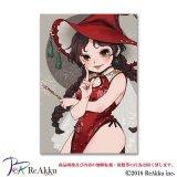 紅の魔女-こけし