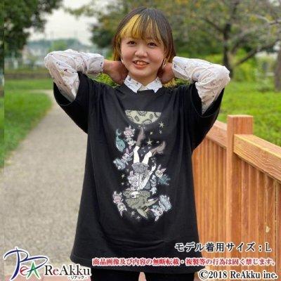 画像1: 【Tシャツ】月の亡命-シウ (画像をクリックで販売ページ)