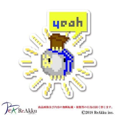 画像1: 悪縁魔HW_ yeah_T-雷果