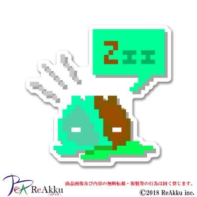 画像1: 悪縁魔HW_ Zzz_F-雷果
