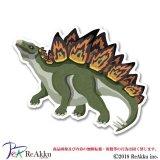 ステゴサウルスS-keeta