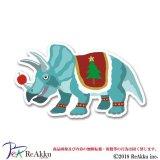 トリケラトプス クリスマス ver-keeta