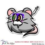 マウスC薬-プラネ