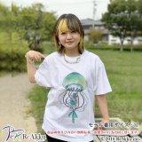 【Tシャツ】kurage-飯田愛(画像をクリックで販売ページ)