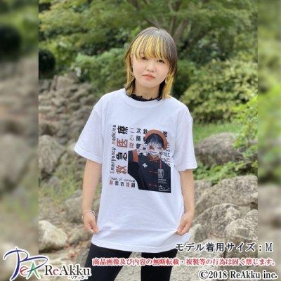 画像1: 【Tシャツ】救命-さくしゃ2(画像をクリックで販売ページ)