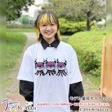【Tシャツ】宇宙人-シウ(画像をクリックで販売ページ)