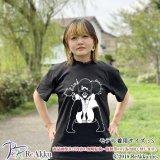 【Tシャツ】エム-じゅんた(画像をクリックで販売ページ)