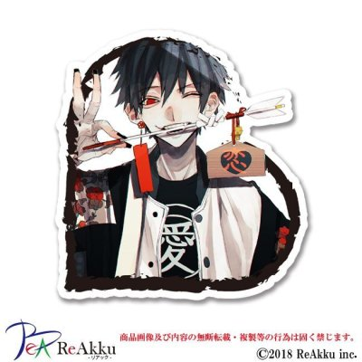 画像1: 神凪 司1-さくしゃ2