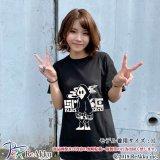 【Tシャツ】煙草[黒]-nogi(画像をクリックで販売ページ)