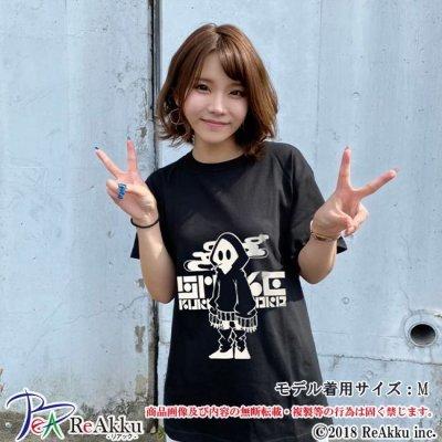 画像1: 【Tシャツ】煙草[黒]-nogi(画像をクリックで販売ページ)