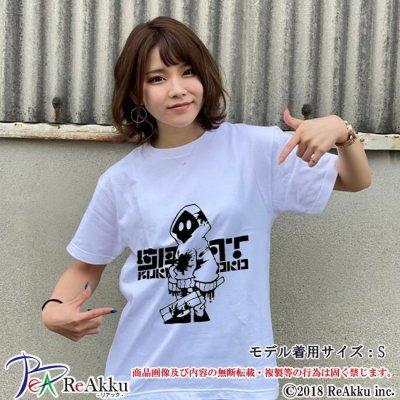 画像1: 【Tシャツ】血[白]-nogi(画像をクリックで販売ページ)