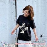 【Tシャツ】犬[黒]-nogi(画像をクリックで販売ページ)