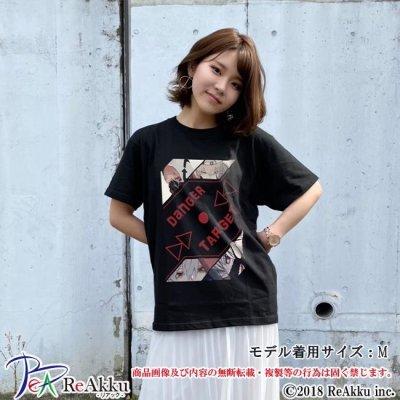 画像1: 【Tシャツ】DENGER TARGET-さくしゃ2(画像をクリックで販売ページ)