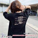 【Tシャツ】ミュージック-nero(画像をクリックで販売ページ)