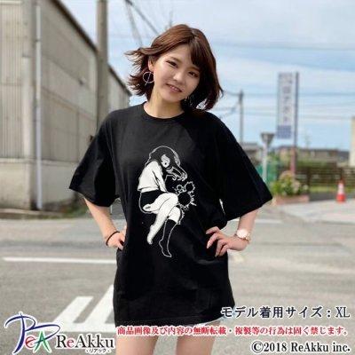 画像1: 【Tシャツ】エス-じゅんた(画像をクリックで販売ページ)