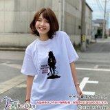 【Tシャツ】DARK DOCTOR-さくしゃ2(画像をクリックで販売ページ)