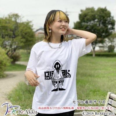 画像1: 【Tシャツ】ドロドロ[白]-nogi(画像をクリックで販売ページ)