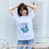【Tシャツ】食パン-飯田愛(画像をクリックで販売ページ)