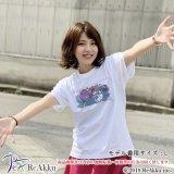 【Tシャツ】人魚-シウ(画像をクリックで販売ページ)