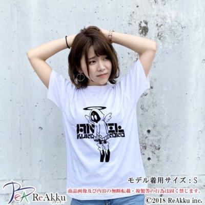 画像1: 【Tシャツ】天使[白]-nogi(画像をクリックで販売ページ)
