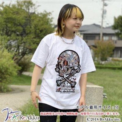 画像1: 【Tシャツ】Skull_01-sick
