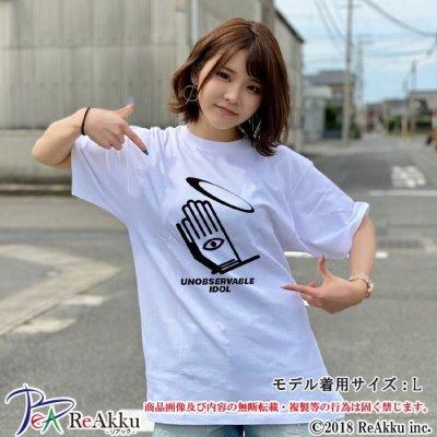 画像1: 【Tシャツ】H観測できない偶像 ロゴ-NAREU.(画像をクリックで販売ページ)