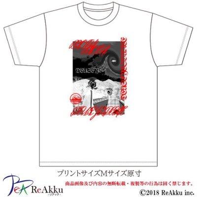 画像2: 【Tシャツ】BAD ENd DED-NAREU.(画像をクリックで販売ページ)
