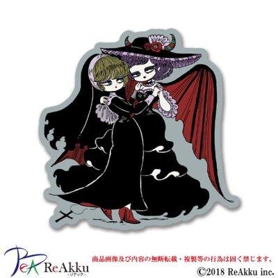 画像1: シスターと悪魔-シウ