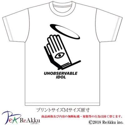 画像2: 【Tシャツ】H観測できない偶像 ロゴ-NAREU.(画像をクリックで販売ページ)