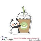 パンダコーヒー-とき