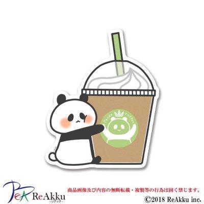 画像1: パンダコーヒー-とき