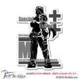 Specialist-yUneshi