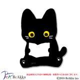 子猫のロッタ_01-fumika