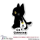 catshopping-fumika