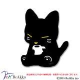子猫のロッタ_02-fumika