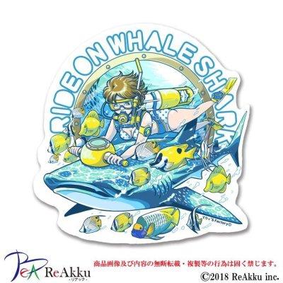 画像1: TR15_RIDE ON WHALE SHARK-てりィ