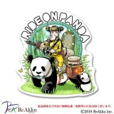 TR13_RIDE ON PANDA-てりィ
