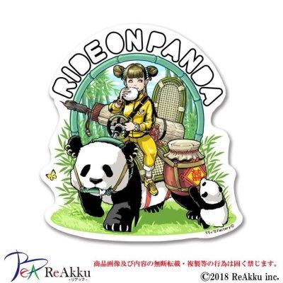 画像1: TR13_RIDE ON PANDA-てりィ