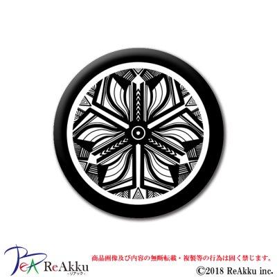 画像1: 缶バッジ44mm-祇園ヒロ家紋-祇園ヒロ
