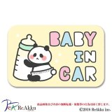 BABY IN CAR-とき
