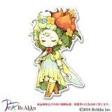 Flower fairy-マニアニ