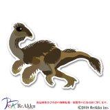 ベイピアオサウルス-keeta