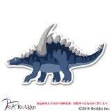 ギガントスピノサウルス-keeta